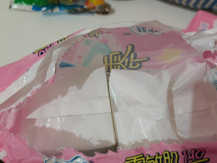 苏菲Sofy 零敏肌超薄护垫迷你卫生巾140mm 80片 无香型丝薄柔滑超透气迷你姨妈巾 晒单图