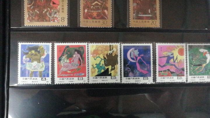 东吴收藏 集邮 1984年到1987年 T97到T120 特种 T字头邮票 5号 T120中国古代神话 晒单图