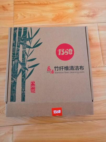 一三五八 乐活双层竹纤维抗油抹布8片三色 不沾油洗碗清洁巾百洁布盒装 20*20cm XR-105057 晒单图