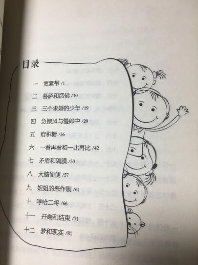 民国小学生作文系列(读和写+儿童作文讲话+猫博士的作文课) 晒单图