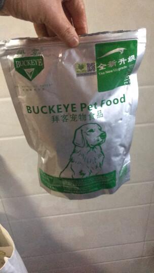 拜客(BUCKEYE)狗狗零食犬用鸡肉松300克 美毛补钙 宠物泰迪零食拌狗粮 狗粮伴侣零食 晒单图