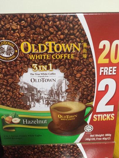 旧街场(OLDTOWN)榛果味 20+2 条盒装 三合一白咖啡 880g 晒单图