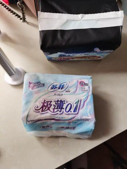 苏菲Sofy 极薄0.1运动无感超薄日用卫生巾230mm 30片 棉柔瞬吸透气量多姨妈巾 晒单图