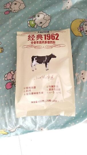 飞鹤 成人奶粉 中老年高钙多维牛奶粉  便携装 400g 晒单图