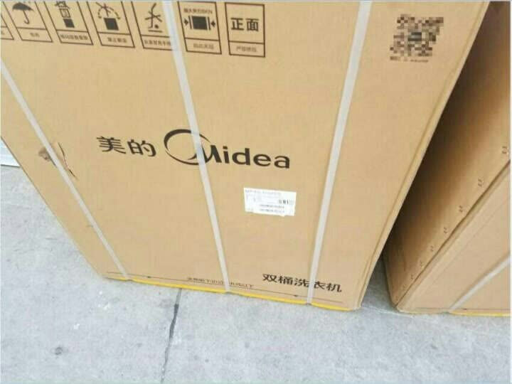 美的(Midea) 半自动洗衣机 双缸 双桶 灰白色大容量 MP80-DS805 8公斤 晒单图