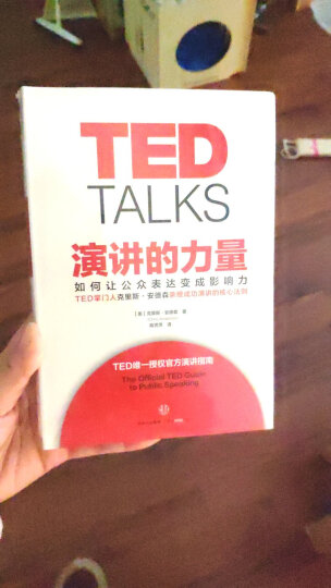 思想改变世界TED系列 我们为什么要去火星? 晒单图