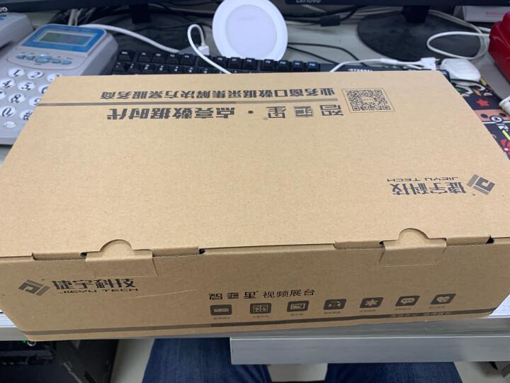 智汇星 V22 捷宇高拍仪 视频展台 800万像素 A4幅面 高速扫描仪 自动对焦  晒单图