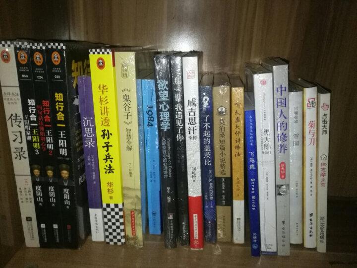 世界五千年科技故事丛书·智慧之光:中国古代四大发明的故事 晒单图