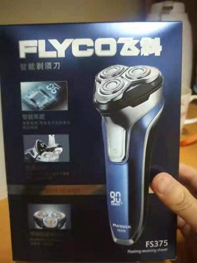 飞科(FLYCO) 男士电动剃须刀 全身水洗干湿双剃刮胡刀 1小时快充60分钟续航 FS339 晒单图