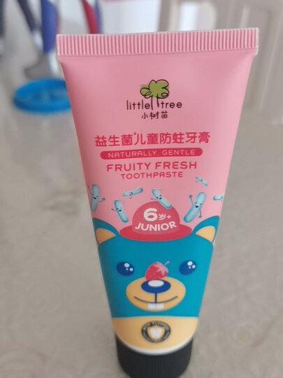 小树苗 儿童牙膏 婴幼儿木糖醇牙膏草莓味70g 宝宝牙膏 不含氟可吞咽 适合1-6岁 晒单图