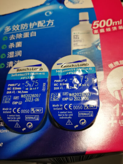 博士伦美瞳通用近视隐形眼镜护理液润明500ml+清透120ml+双联伴侣盒 免揉搓除蛋白 晒单图