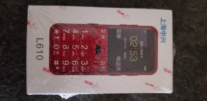 守护宝 (上海中兴)L610 电信老人手机男 女款直板老年手机 红色 老年电信版 晒单图