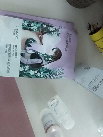 自然堂隔离霜防晒BB霜 雪润皙白多重三合一遮瑕修容滋润保湿妆前乳护肤品化妆品 雪润皙白多重防晒霜(柔光紫) 晒单图