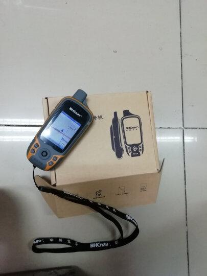 华辰北斗彩途K20S手持GPS定位仪经纬度测量仪坐标双星定位高精度面积测亩仪卫星户外手持机船用导航仪 K20S升级版(套) 晒单图
