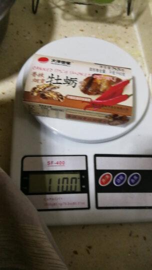 大洋世家 田园金枪鱼沙拉罐头85g 海鲜零食罐头 方便速食 晒单图