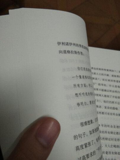娱乐至死 童年的消逝 尼尔波兹曼 技术垄断作者中信出版社图书 预售 10月下旬发货 晒单图