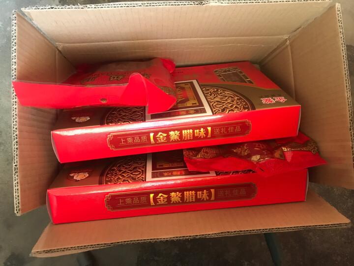 【广东馆】金鳌 广式腊肠腊味礼盒礼品 东莞特产香肠腊肉 豉油肠900g 晒单图