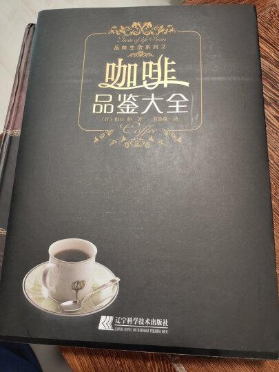 田口护的咖啡冲泡秘诀 晒单图