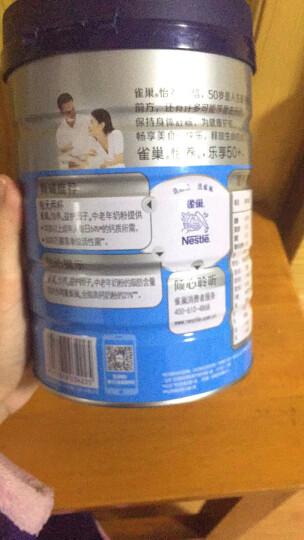 雀巢 中老年奶粉 添加膳食纤维 中老年调制乳粉【沃尔玛】 850g 成人奶粉 晒单图