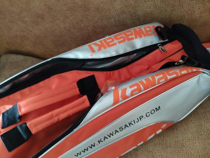 川崎KAWASAKI 羽毛球包 独立鞋袋双肩包 6支装 TCC-8604 晒单图
