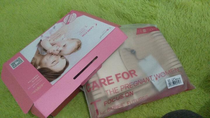 Temami产后收腹带束腹束腰带剖腹产透气孕妇顺产塑身3件套 横条加强型三件套 晒单图