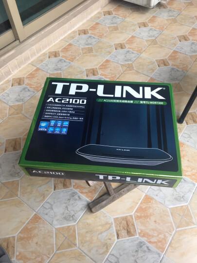 TP-LINK TL-WDR7300 2100M智能11AC双频无线路由器 安全稳定 光纤宽带智能家用 大户型穿墙 晒单图