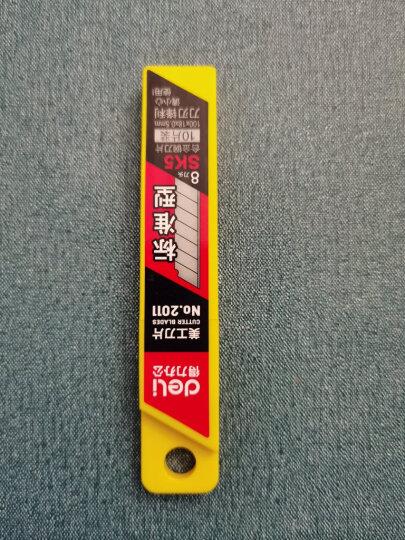 得力(deli)大号软胶护手带金属护套美工刀 自动锁定功能裁纸刀 颜色随机 晒单图