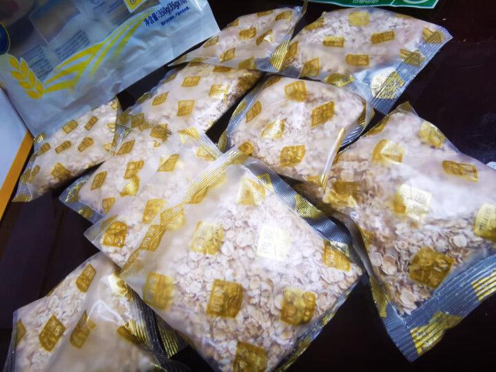 西麦燕麦片 水果麦片代餐干吃零食营养早餐 冷冲烘焙水果500g袋独立包装 晒单图