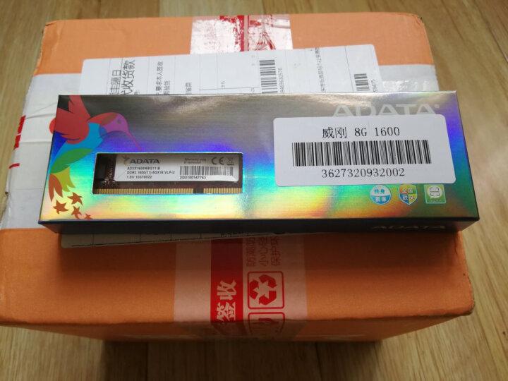 威刚(ADATA) 万紫千红 DDR3 1600 4G 8G台式机电脑内存条兼容1333 B85主板 1600 8G 普条 晒单图