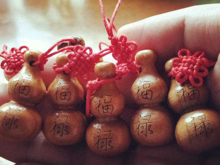 聚缘阁桃木葫芦挂件小葫芦手机链木葫芦家居饰品桃木工艺品 款式二总长约11cm 晒单图