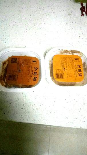 鲜动生活 冷冻咖喱鱼包 200g 14-16粒 火锅食材丸子 晒单图