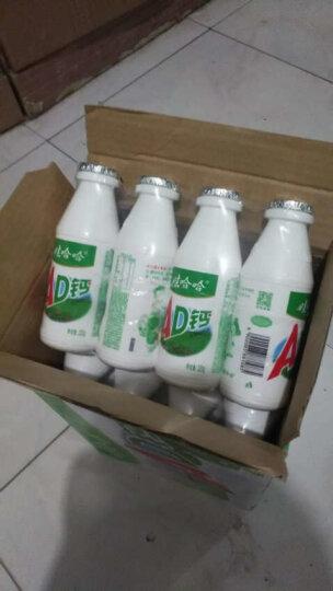 娃哈哈ad钙奶儿童饮料220g*24瓶 晒单图