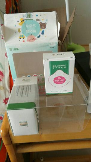 朗沁(LANCH) 儿童防雾霾PM2.5口罩透气防尘电动送风口罩呼吸顺畅KN95电子口罩 粉红色 晒单图