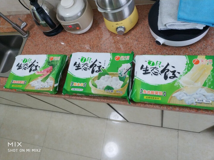 吴大嫂 东北水饺 三鲜馅(鲜肉/韭菜/虾仁/海参)800g 海鲜饺子 蒸饺煎饺锅贴 晒单图