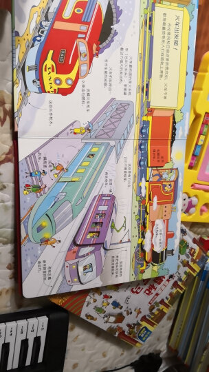 看里面低幼版 第3辑 3-6岁(套装共4册) 晒单图