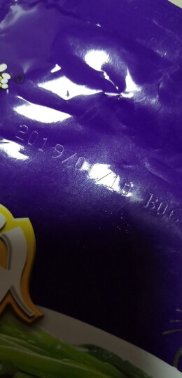 好欢螺螺蛳粉 柳州螺狮粉广西特产麻辣粉方便面粉水煮冲泡型螺丝粉速食酸辣粉过桥米粉 400g*10袋礼盒装 晒单图