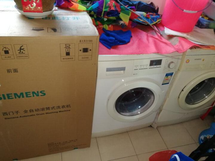 西门子(SIEMENS)8公斤 变频全自动滚筒洗衣机 无旋钮触控 加速节能 (银色) XQG80-WM12L2E88W 晒单图