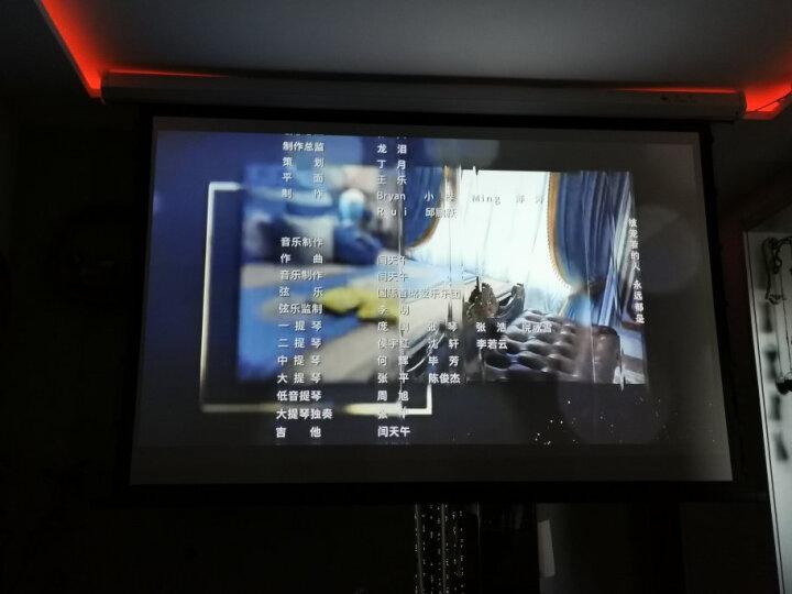 红叶100英寸4:3玻珠电动遥控幕布(标配遥控器) 投影仪幕布 商务办公 增加亮度 遥控操作(左右电源可选) 晒单图