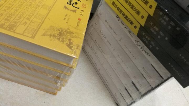 哈耶克作品集:通往奴役之路/自由宪章/致命的自负(珍藏精装版全三册) 晒单图