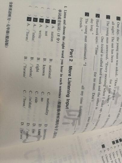 全新英语阅读:八年级·完形填空与首字母填空 晒单图