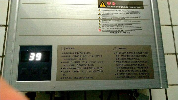 万和(Vanward)12升智能自适调温 无级变升触摸感应式 燃气热水器(天然气)JSQ24-220J12【下单立享六年质保】 晒单图