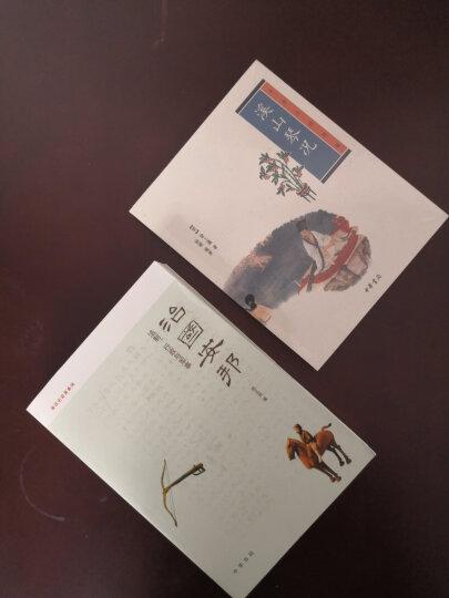 中华生活经典:溪山琴况 晒单图