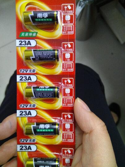 南孚 纽扣电池23A 12V卷帘门引闪器遥控器电池 5节装干电池23A12V电池圆形 晒单图