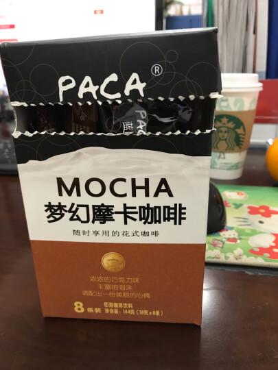 蓝岸 PACA 魅惑拿铁口味 速溶咖啡8条 144g/盒 晒单图