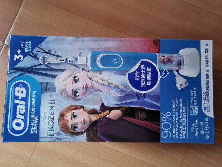 欧乐B儿童电动牙刷头 4支装 适用D100K,D12儿童电动牙刷小圆头牙刷(星球大战图案 款式随机)EB10-4K 德国进口 晒单图