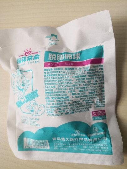 棉花朵朵 医用棉球 无菌脱脂消毒婴儿棉球250g 卫生清洁棉花球DIY手工制作碘伏碘酒碘酊酒精消毒棉球凑单商品 晒单图