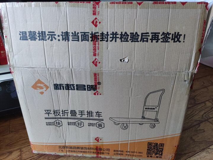 新越昌晖平板车小推车手推车拉货车搬运车小拖车折叠手拉车拉杆车经济款60x90cm承重约600斤D22006 晒单图