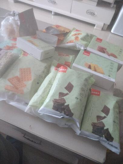 【199减120】良品铺子  东北红松98g  每日坚果干果红松子 手剥开口松子特产零食小吃 红松 98g 晒单图