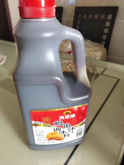 凤球唛精制鲍鱼汁2.2kg调味料餐饮装鲍汁捞饭海参黄焖鸡酱料 晒单图