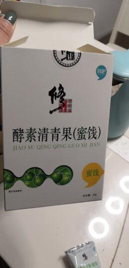 修正 酵素梅清青果纤体梅青梅净颜御仕纤梅60g/盒 减肥瘦身茶代餐粉 10盒装 晒单图